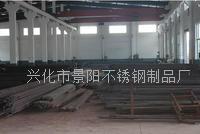 國標431(1Cr17Ni2)不鏽鋼棒,,現貨供應 常規