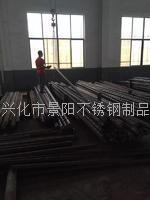 江蘇戴南國標434(1Cr17Mo)不鏽鐵棒 常規