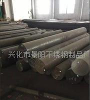 廠家直銷批發零售431不鏽鋼棒 常規