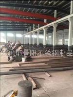 戴南黄瓜视频官网廠家直銷3Cr13Mo不鏽鋼棒 常規及非標定做