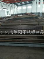 閥杆軸承原材料不鏽鐵棒廠家直銷 常規