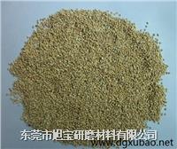 核桃砂A抛磨材料核桃砂