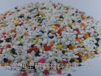 樹脂砂 塑料磨料 塑料砂 高分子塑料磨料 12-16/16-20/20-30/30-40/40-60/60-80/80-100/100-120