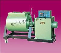强制式混凝土单卧轴搅拌机 SJD-60L