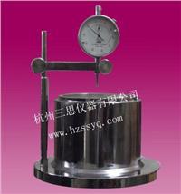 砂浆竖向膨胀率测定仪 SPZ-100