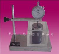 杭州三思供应岩石测向约束膨胀仪 YCY-1