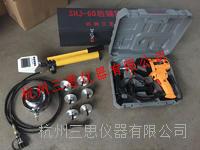 SHJ-60后锚固法强度检测仪