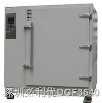 精密电热鼓风干燥箱 BY-DGF3640