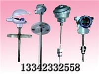 工業雙金屬溫度計/WSS系列工業雙金屬溫度計/WR(Z)溫度傳感器(熱電偶、熱電阻) WSS/WSSX