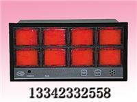 BJK-8閃光報警器/內置蜂鳴器型閃光報警器/電除塵灰斗料位計/氣力輸送料位計/阻尼式物位計 BJK-8/UL-2/3/4/5/6/BJK-4