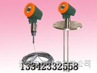FT8210脈沖導波雷達物位計-雷達物位計原理 FT8210