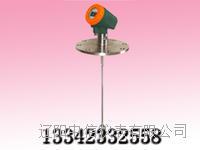 FT8210脈沖導波雷達物位計-雷達物位計原理