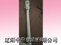 L863C S370射頻導納液位計/射頻導納物位開關 L863C S370