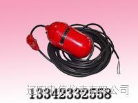 LSF-S6SAP350MM防爆浮球液位計/浮球式液位開關/連桿式浮球 LSF-S6SAP350MM
