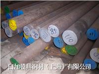 ASTM1050圆钢机械性能