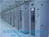 高温老化试验室 HQ-ORT