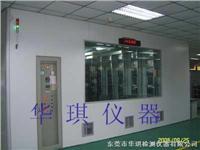 杭州老化試驗房 HQ係列