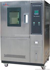 杭州高低温试验箱 HQ-TH-80