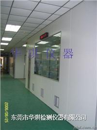 上海高溫高濕老化房廠家直銷 HQ係列