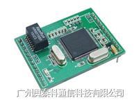AU601M TCP/IP串口聯網模塊