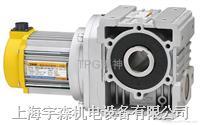 TPG直流無刷中空蝸輪減速機 BWG-050 BWG-063 BWG-075
