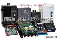 美国KB ELECTRONICS电机调速器/控制器