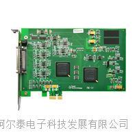 PCIe5731-隔离多功能采集量卡
