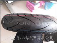 橡膠輪胎噴碼機
