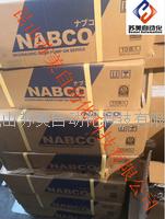 NABCO齒輪泵GN120CPB,GN120CTC,GN120CSB,GNV120CPB 全系列