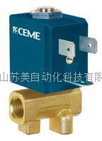 CEME電磁閥 ,CEME 55系列 全系列-55系列用于電焊機,醫療滅菌柜,醫療齒科機械等 2位2通,常閉型,小通經電磁閥