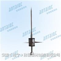 優化避雷針AT-BLZ02 優化避雷針