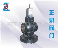 高性能蒸汽减压阀YD43H YD43H