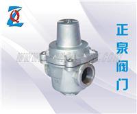 不锈钢支管式减压阀YZ11X YZ11X