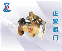 三通全铜旋塞阀X44W-10T X44W-10T