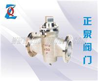 不锈钢旋塞阀X43W-10P X43W-10P