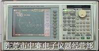 R3765BH 網絡分析儀 R3765BH