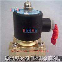 两口两位直动式水气型电磁阀