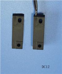 方形門磁開關 DC-12