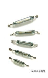 SMD表面貼裝干簧管 SMD表貼干簧管