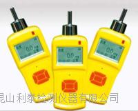 LT-B101硫化氫氣體檢測儀廠家  技術參數