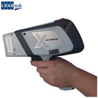 便攜式X射線螢光光譜分析儀