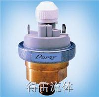 低压压力开关 DSR/DSS