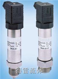 高压压力传感器 DP6