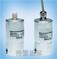 精密压差传感器 DP5
