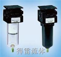 小型气源过滤器