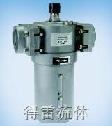 D系列油雾器