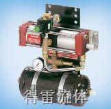 气动增压器 AP