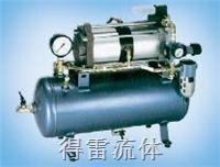 气动增压器