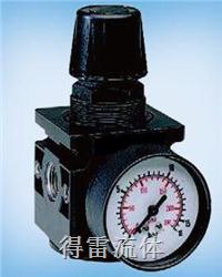 立方体式减压阀