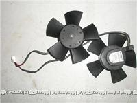 CT變頻器風扇